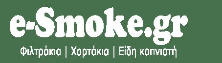 Φιλτράκια, Χαρτάκια & Είσδη Καπνιστή